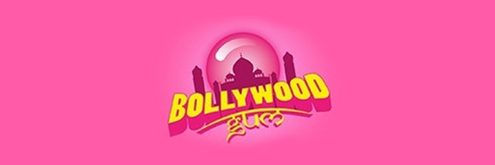 Bollywood Gum